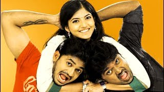 Ego Full Movie # Latest Tamil Movies # Tamil Super Hit  Movies # Tamil Comedy Movies