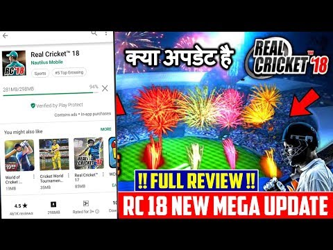 🔥Real Cricket 18 Mega Update On Playstore V-2.0 | New Features | FireWorks🔥