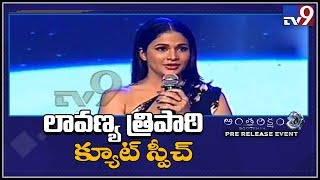 Lavanya Tripathi cute speech at Antariksham 9000 KMPH Pre Release Event