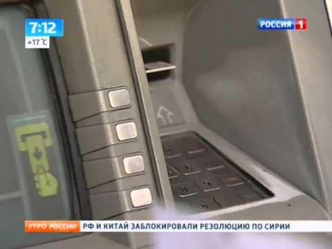 Найдется ли компромисс для работы Visa и MasterCard в России