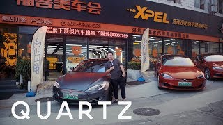 Your next car may be Chinese and electric