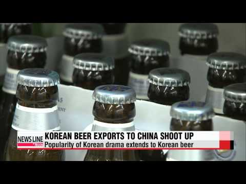 NEWSLINE AT NOON U.S. senators introduce resolution criticizing China