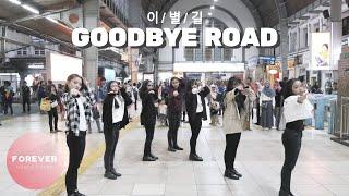 Download Lagu KPOP IN PUBLIC CHALLENGE iKON GOODBYE ROAD DANCE IN PUBLIC Gratis STAFABAND