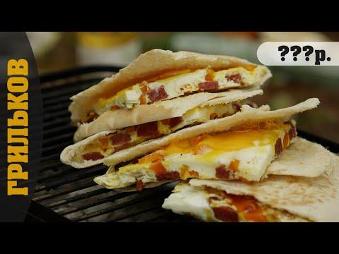 Походный хрустящий бутерброд(Завтрак)