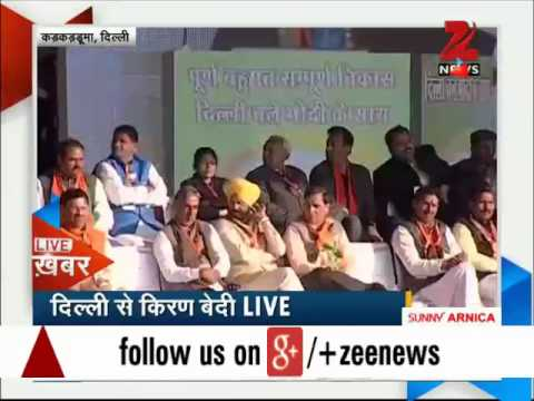 Delhi Assembly Elections: Kiran Bedi addresses rally at Karkardooma