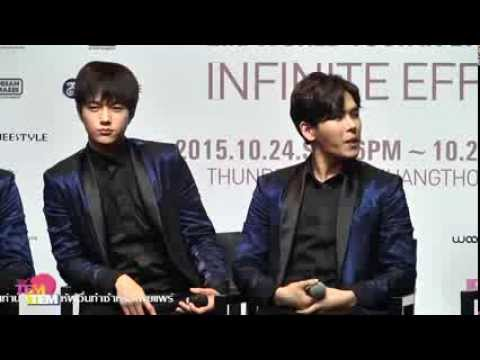 151023 INFINITE 2nd World Tour in Bangkok [INFINITE EFFECT] Press Conference