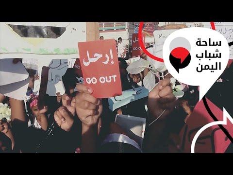 فيديو: لو عاد بك الزمن.. هل تشارك في الثورة ؟