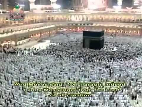 Saud Shuraim - Surah Al-A'raf [FULL]