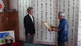平成29年度石垣市における森の名手・名人伝達式