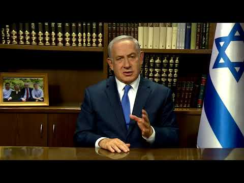 PM Netanyahu's remarks for the Saban Forum