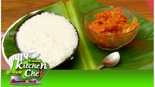 Paal soru with saambal - Ungal Kitchen Engal Chef