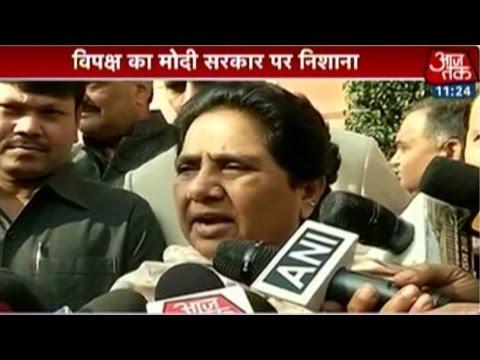 Mayawati backs Opposition on Sadhvi Niranjan's controversy