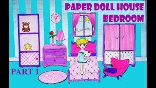 Ngôi nhà búp bê giấy - Phòng ngủ / Paper doll house - Bedroom - 종이 인형 / 紙人形 / 纸娃娃 (Part 1)