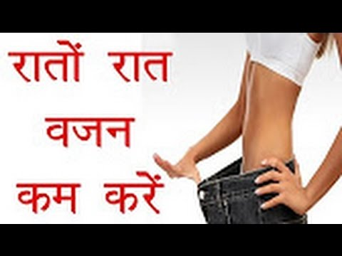 how to lose thigh fat in 3 days in hindi