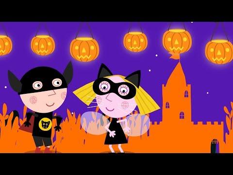 Хэллоуин в Маленьком королевстве Бена и Холли 🎃Сборник