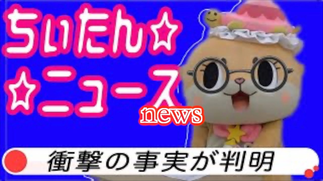 ちぃたん☆の画像 p1_11