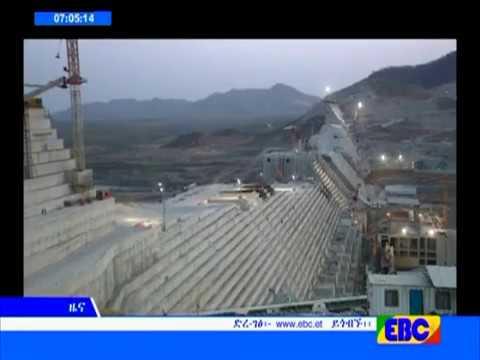 Grand Ethiopian Renaissance Dam Project - EBC TV News