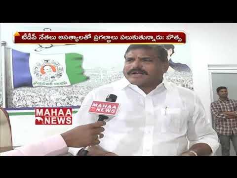 Botsa Satyanarayana Comments On Polavaram Project Contractors   Mahaa News