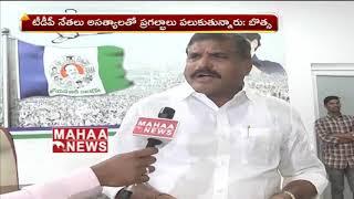Botsa Satyanarayana Comments On Polavaram Project Contractors