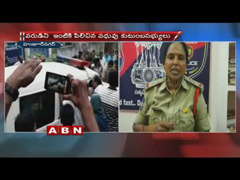Bride Family Members thrash Groom over his Illegal affairs in suryapet