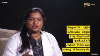 The latest news in Tamil about cinema, sport, entertainment, history, health and lifestyle