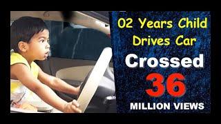 Child Drives Car | A Small Kid Driving a Real Car | Unexpected | Ramesh Narang