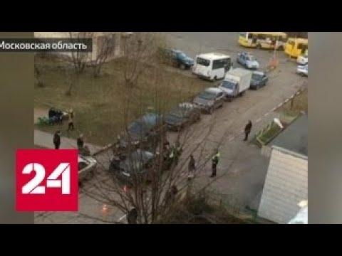 ДТП в Балашихе: Ольга  Алисова попросила изменить ей меру пресечения