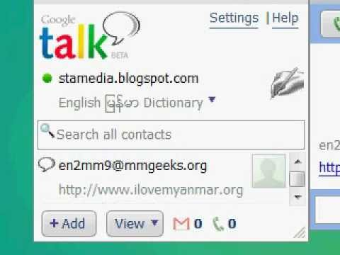 How To Add English-myanmar Dictionary In Gtalk video