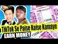 Lagu HOW TO EARN MONEY FROM TIK TOK MUSICALLY IN HINDI!  Tik Tok Se Paise Kaise Kamaye Like app