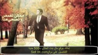 الفيلم الجديد لى احمد عز حلم عزيـــــــز