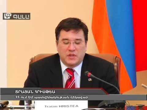 ԵՄ-Հայաստան քննարկումներն ավարտվել են. Հրիսթեա