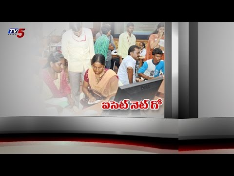 Icet Counselling Schedule Released | AP & Telangana : TV5 News