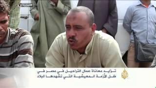 تزايد معاناة عمال التراحيل بمصر