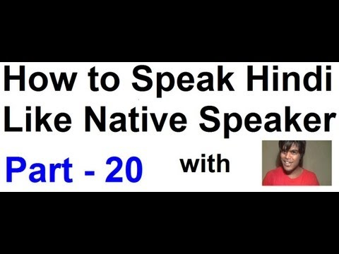 How to Speak Hindi Like Native Speaker - Beware !