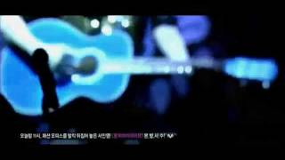 G-Dragon - Tonight  break the guitar