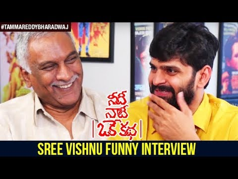 Needi Naadi Oke Katha is a Thought Provoking Movie | Tammareddy Interview with Sree Vishnu