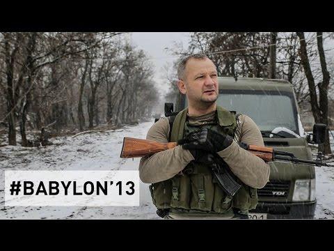 Road to Donetsk Airport / Дорогою в АД / Дорогой в АД