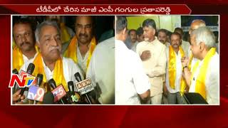 EX MP Gangula Prathap Reddy Joins in TDP