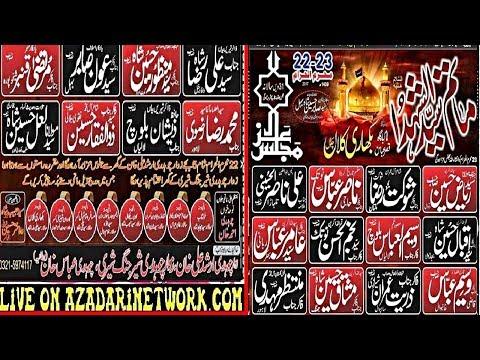 Live Majlis Aza 23 Muharram 2017 Bikhariyan Chakwal