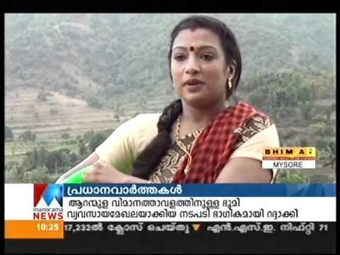 Pumpatakalude Thazhvaram Nimarose Nima Puthanpadam video