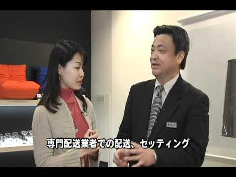 神戸ファッションマート| 大丸インテリア館 〔ミュゼエール〕