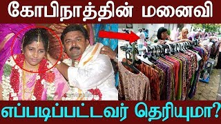 Did you know about Anchor Gopinath's Wife