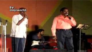 Tulu Song from prog Mangala Magic Circle, mlore - 07
