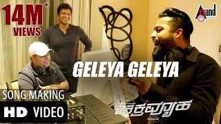 Chakravyuha | Geleya Geleya | Making Video | Puneeth Rajkumar | Jr.NTR | Tarak | Rachita Ram | SST