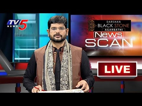 News Scan With Murthy LIVE | 7th November 2018 | TV5