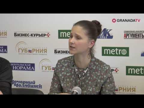 Четвертьвековой танцевальный клуб в Челябинске начинает новый сезон