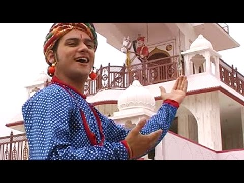 Mara Tejaji | Rajasthani Fagan Geet | Punaram Lavader | Rajasthani Dj Mix Songs 2014 video