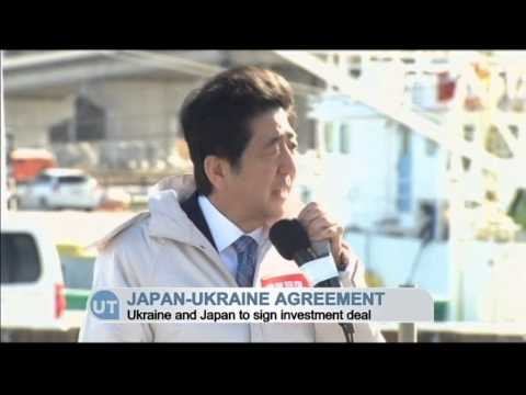 Japan-Ukraine Agreement: Japan and Ukraine to ink investment deal on February 5