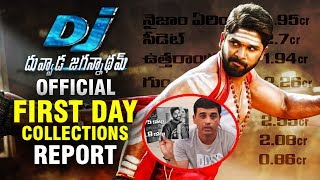 Allu Arjun Duvvada Jagannadham Movie First Day Collections | 1st Day Collections  Dil Raju