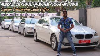 Second Hand Cars For Sale | BMW , Audi , Hyundai , Toyota , Volkswagen , Skoda | MCMR